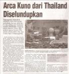 Petikan artikel tentang penyelundupan airsoftgun