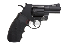 KWC revolver 357 b