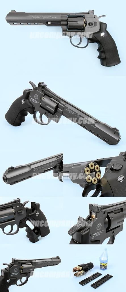 Wingun Revolver 702 6 inch black black grip (wg-702-bk-grip-ps-bk_big)