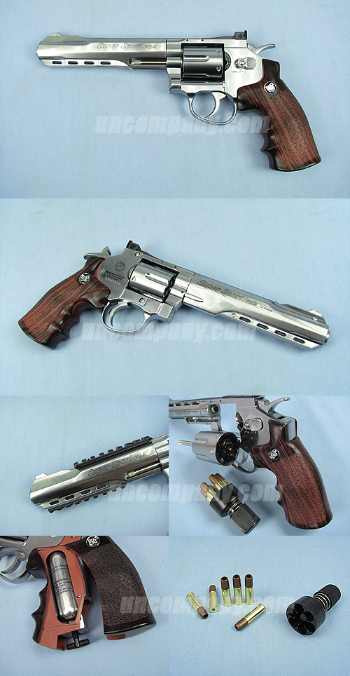 wg-ps-revolver-702s_big