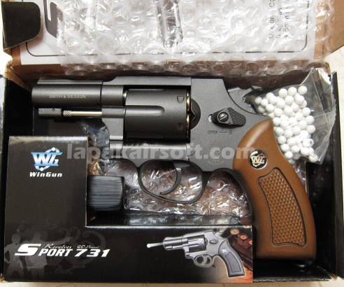 Win Gun Revolver 731 black brown grip
