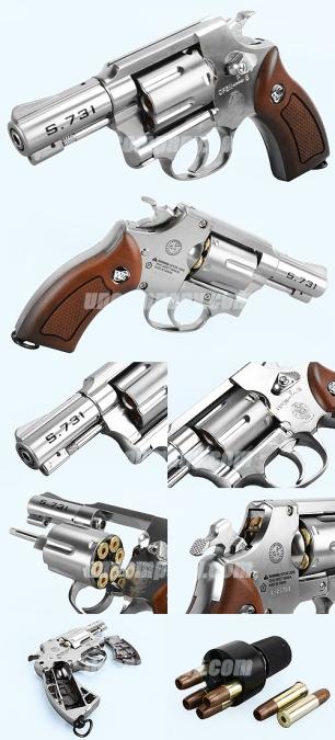 wingun-731-6mm-sv_big