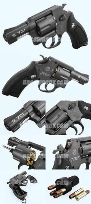 wingun-731-6mm_big