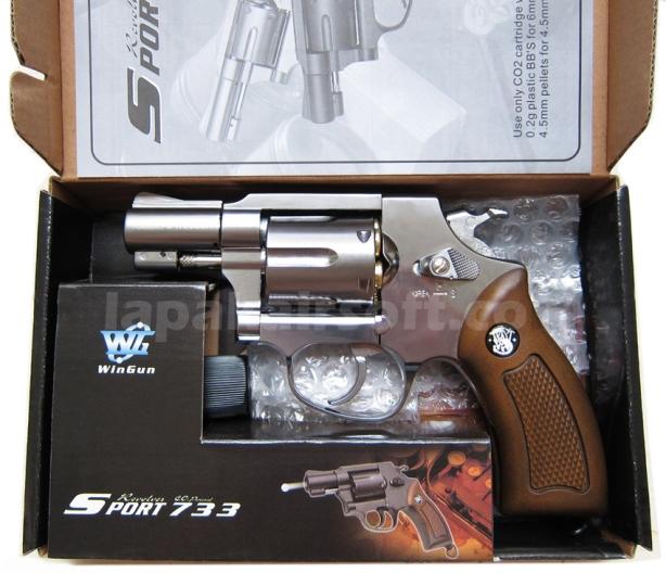 Wingun Revolver 733 chrome