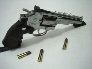 Review Win Gun Revolver 4 inch (chrome)