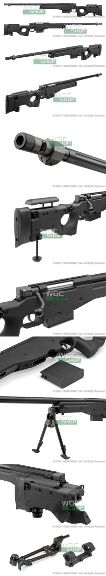 Ares AW338 bolt action