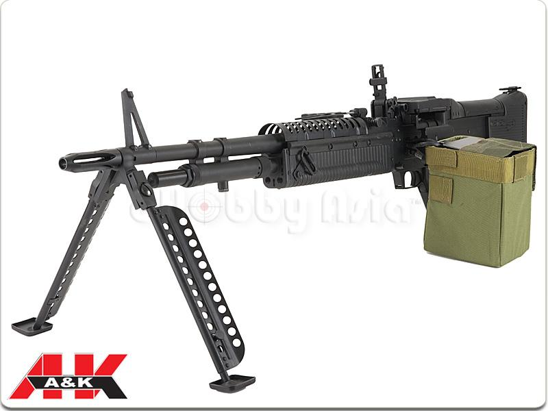 airsoft heavy machine gun