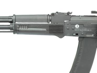 cybergun kalashinov AK 105