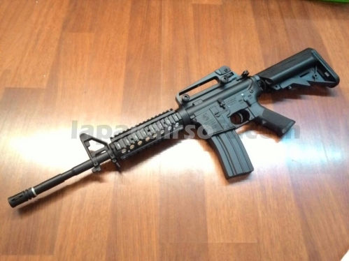 Jual airsoft AEG senapan E&C 308 M4RAS