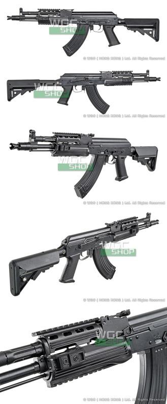 E&L AK-104 PMC Type-B