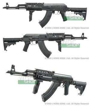 G&P AK tactical sopmod