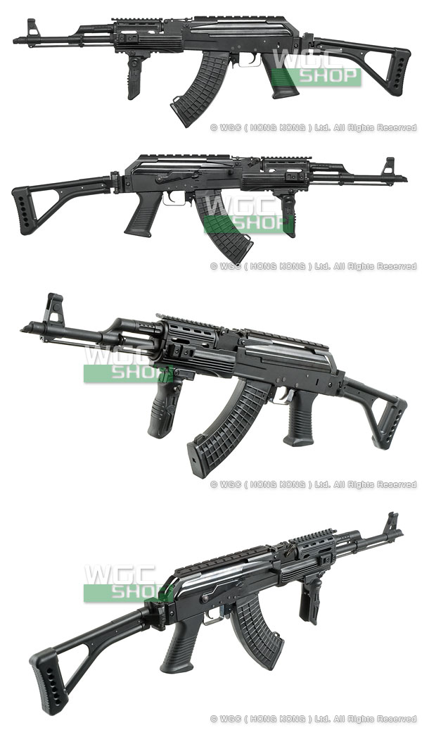 G&P AK tactical with folding stock