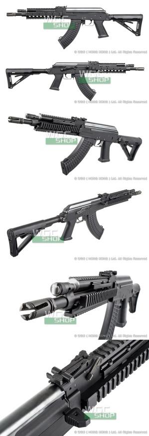 gp_ak tactical combat