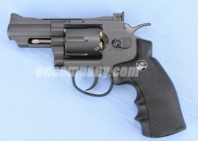 WinGun Sport 7 Full Metal 2,5 inch CO2 Revolver Black