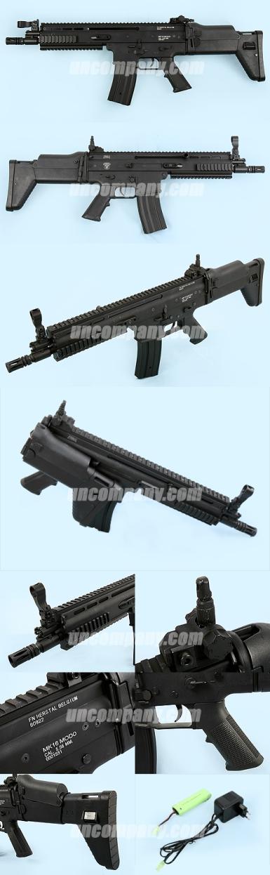 AGM SCAR (black)
