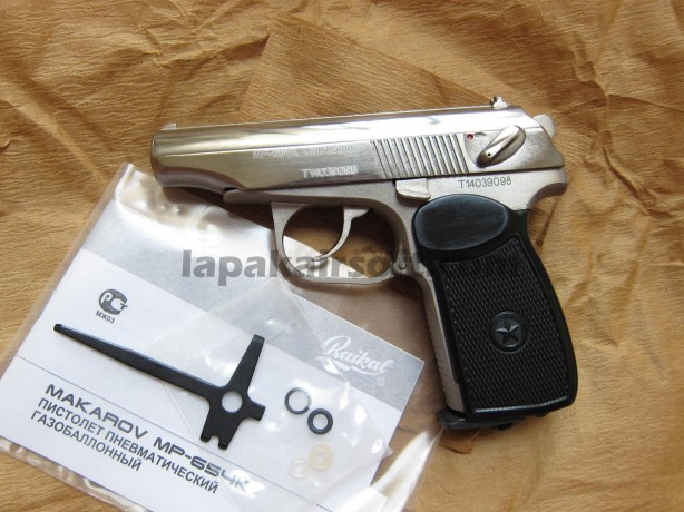 Baikal Makarov 2015 chrome