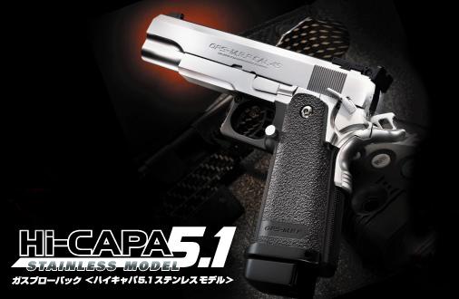 hi-capa-5.1-stainless-model-silver-tokyo-marui-1059-p