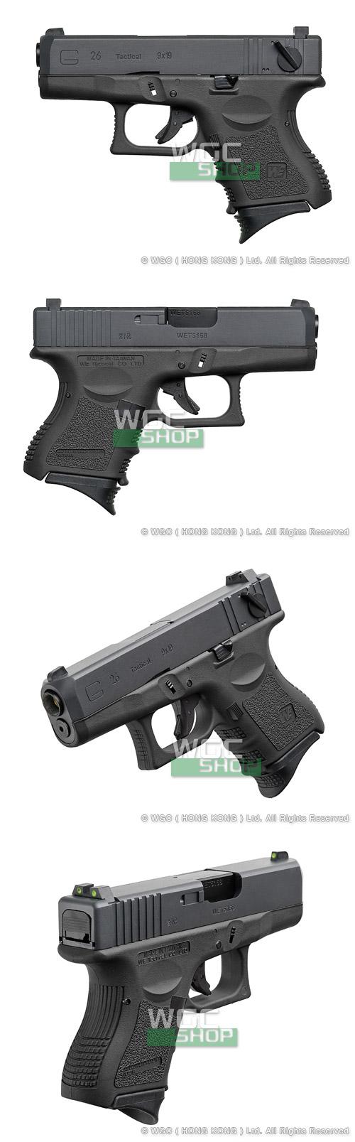 WE Glock 26C2