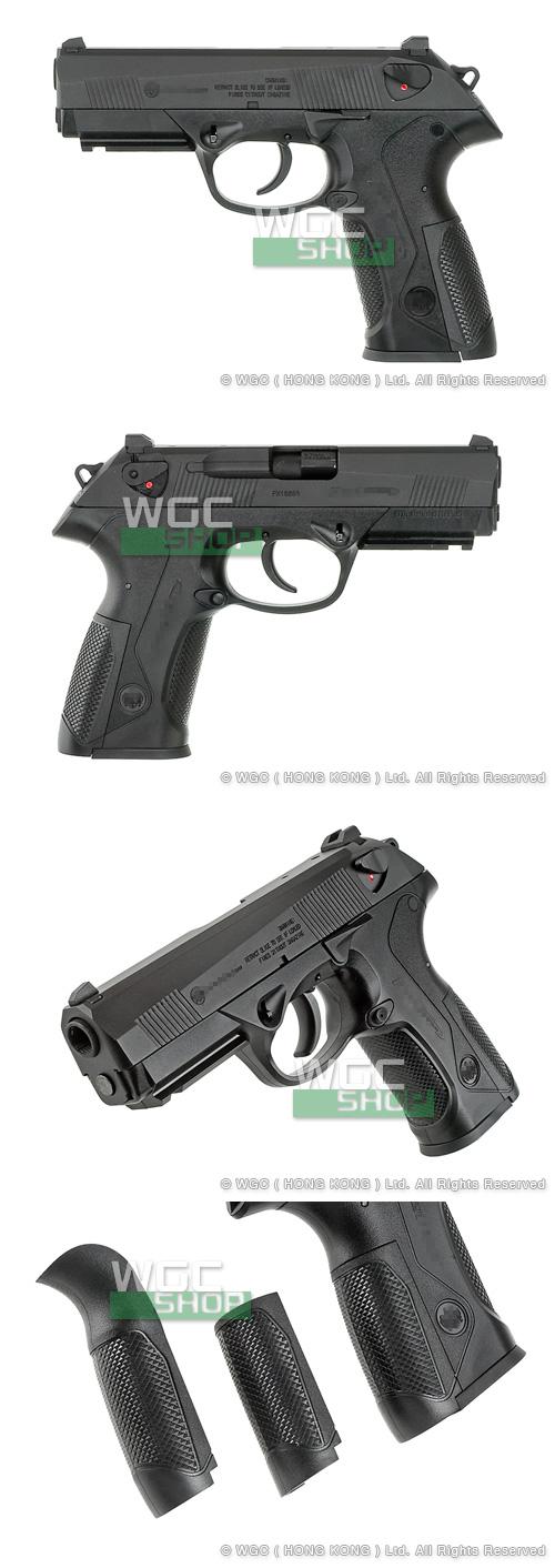 HK3P PX4 Custom