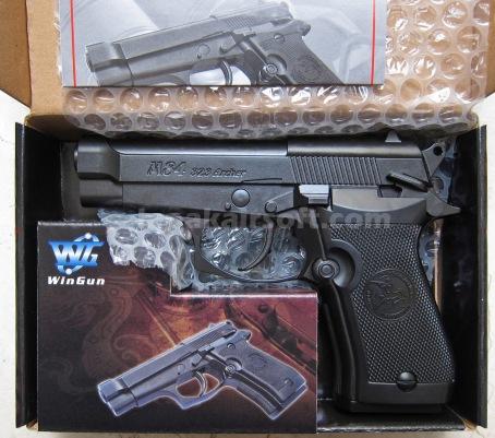 Win Gun M84 ARcher