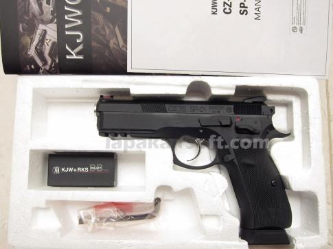 jual airsoft gun pistol KJW CZ75 SP01 Shadow