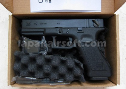 VFC Glock 18C