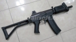 King Arms Galil ARM