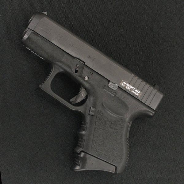 KSC Glock 26